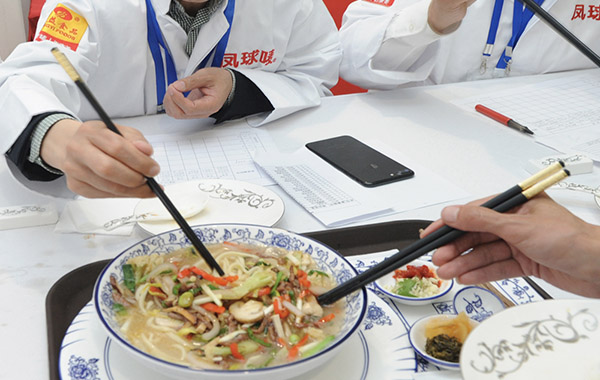 Huai'an Ten Bowls of Good Noodles Competition
