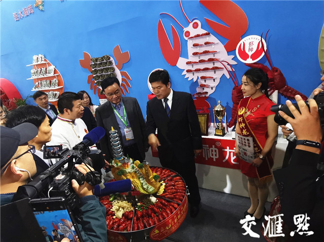 Agricultural brands of Huai'an get another great success.